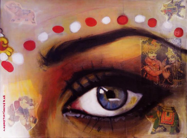 Portraits de femmes - Oeil