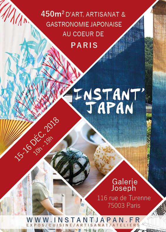 INSTANT' JAPAN
