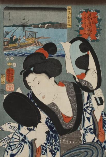 secret de beauté des japonaises